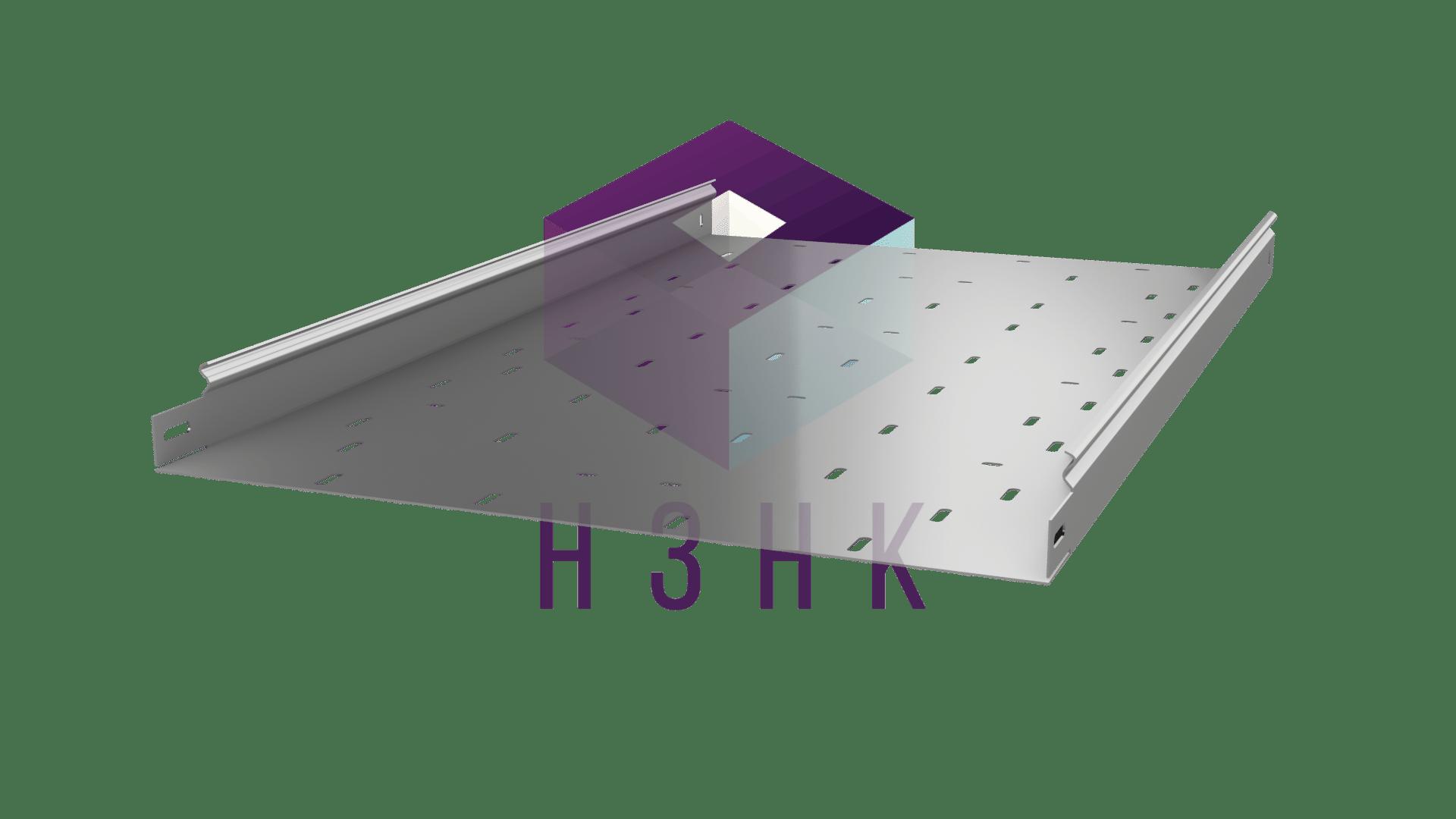 Лоток перфорированный 500Х50Х2500(1.2) нержавеющая сталь